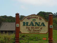 Long way to Hana