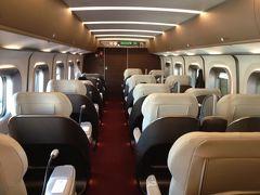 盛岡出張 東北新幹線ファーストクラス 「グランクラス」 GranClass