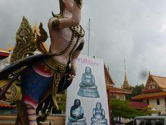 タイで地獄とタイ料理③~地獄寺(閲覧注意!怖いよ)