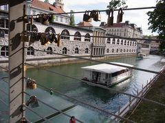 ヨーロッパの絶景を求めて一人旅☆クロアチアからスロヴェニアへ~美しい街リュブリャナ~