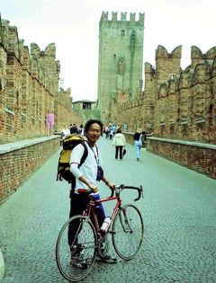 イタリア自転車縦断の旅(ベローナ編)