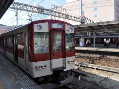 2013年10月近鉄全線乗りつぶし12(生駒線)
