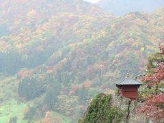 2013年11月 東北の旅 第2~3日 月山青春音楽祭、天童温泉、山寺