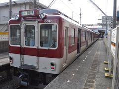 2013年10月近鉄全線乗りつぶし13(田原本線)