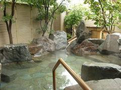 初めての新潟、越後湯沢温泉① 湯沢グランドホテル