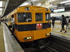 2013年10月近鉄全線乗りつぶし14(近鉄特急で名古屋駅へ)