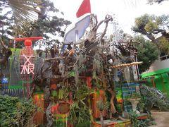 2013瀬戸内国際芸術祭~秋・女木島~