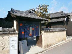 2013瀬戸内国際芸術祭~秋・直島~