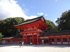 そうだ京都行こう 下鴨神社はパワースポット~三条へ