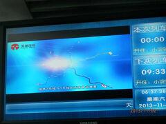2土曜1日目1あさ新幹線の座席は背が高すぎて車内の景色が狭い