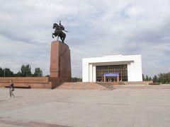 キルギスの旅(3)・・ビシュケクのキルギス国立歴史博物館とアラトー広場、バザールを訪ねて