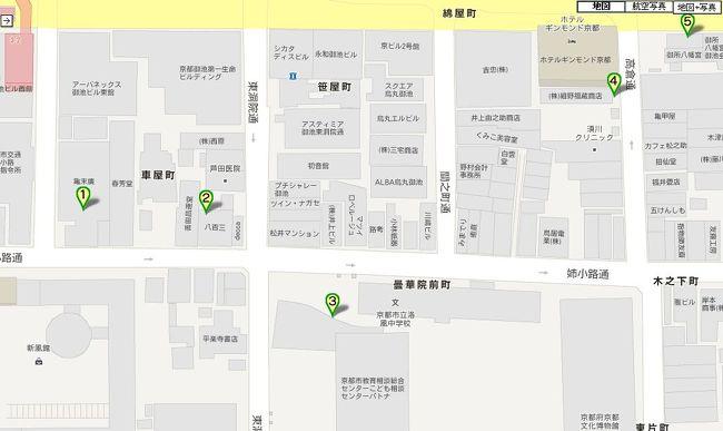 次は町屋を撮影しながらで御池通りへ歩きます。<br /><br />1、亀末廣<br />2、八百三 <br />3、京都万華鏡ミュージアム<br />4、細野福蔵商店<br />5、御所八幡宮