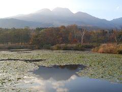 秋の妙高・いもり池を訪問