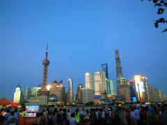 12回目の上海