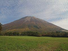 201311-01_鳥取・大山の紅葉 Autumn leaves in Daisen mountain / Tottori