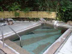 鹿児島 湯めぐり旅 (4) 【 吹上温泉 湖畔の宿 みどり荘 】
