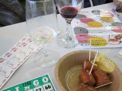 神戸でドイツワイン