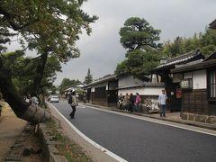 201311-03_松江城付近の散策 Walking around Matsu Castle / Shimane