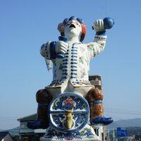 北九州あちこちから伊万里・唐津の旅(三日目前半)〜伊万里の中心街から勝手知ったる大川内山の窯元巡りまで。気軽な散策を楽しみます〜