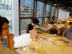 帝京軒で飲茶、そしてドニー・イェンの新作公開に。