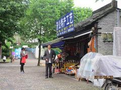 補陀落渡海への旅(88)国清寺参道入口付近で。