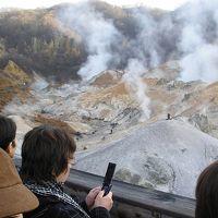 北海道縦断(4)洞爺湖・有珠山・登別