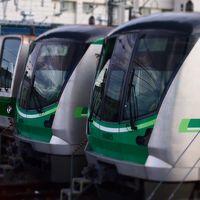 やっぱり鉄道が好き♪ 鉄道好きな3人で目一杯楽しんだ、東京メトロファミリーパーク in 綾瀬