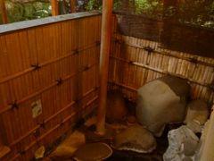 秋の伊豆 愛犬と一緒の旅♪ Vol7(第2日目) ☆修善寺温泉:温泉旅館の露天風呂付きの離れで愛犬と一緒にくつろぐ♪
