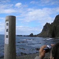 「北海道縦断」(2)最北端の島 利尻・礼文