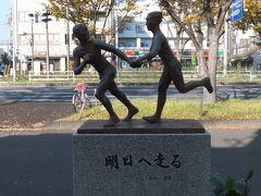 「横浜旧東海道 みち散歩月間 ウォーキングイベント」に参加してみた!