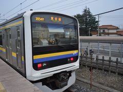 2013年11月南東北・北関東鉄道旅行8(鹿島神宮駅から東金線経由で帰途)