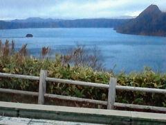 阿寒国立公園(オンネトー、阿寒湖)と摩周湖の旅