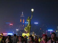香港 -海燕を追いかけて-
