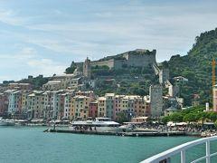 イタリア~コート・ダジュールの旅 #7 - ヴィーナスの港、ポルトヴェーネレ
