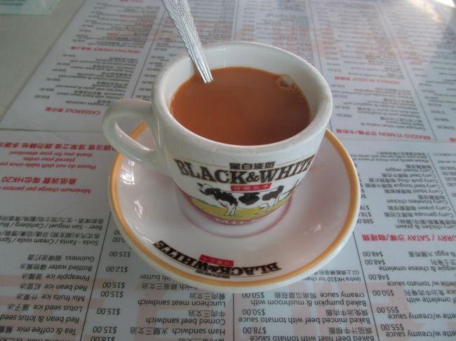 香港的下午 -海燕を追いかけて-