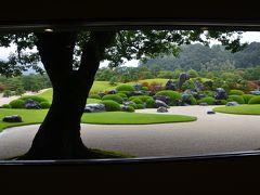 日本一の美しい庭園と大観を満喫した後にトラブルが待っていた  にわかツアコン奮闘記  2013年秋