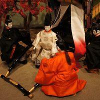 福知山から京都市内へ(二日目)〜隠れた魅力がいっぱいの嵯峨野巡り。丁寧に回った分だけ楽しみは広がります〜