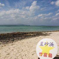 初めてのひとり旅 IN 沖縄本島・竹富島