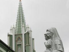 平戸・生月島の旅行記