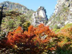 紅葉真っ盛り、秋の昇仙峡 富士山の眺望もバッチリ