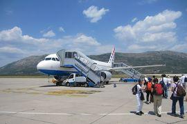 2012初夏、クロアチア等・東欧旅行記(48):6月26日(3):帰国、ドブロクニク空港から国内線でザグレブへ