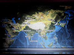 2012初夏、クロアチア等・東欧旅行記(50:完):6月27日:帰国、関西国際空港到着、バスで名古屋駅へ、道の駅・針テラス