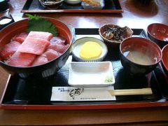 2013年11月 青森旅行 大間でマグロを食べた