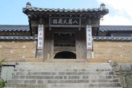 2012初秋、韓国旅行記25(14)伽耶山海印寺、山門、八万大蔵経、大寂光院