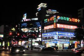 2012初秋、韓国旅行記25(15)儒城、儒城で泊まったホテル、夜の儒城散策