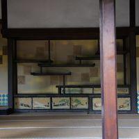 柳生の里からいつもの京都へ(二日目)〜仙洞御所と修学院離宮のダブル拝観に、周辺の街歩きを加えます〜