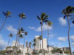 アラモアナビーチで見るハワイ最終日の夕日 【 Hawaii 2013 Vol.5 Alamoana 】
