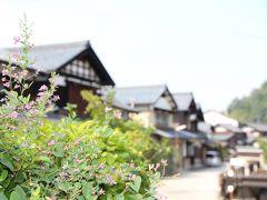 2013 福井の旅 No6 越前和紙の里:五箇地区 (3日目)