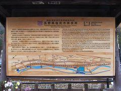 寝覚の床、奈良井宿、松川りんご狩り
