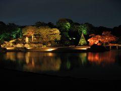 '13 六義園「紅葉と大名庭園のライトアップ」